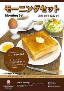 Morning Set japanese style2