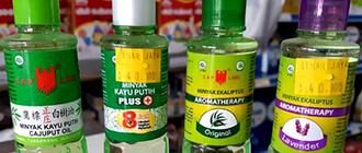 インドネシアの民間療法 (Jamu)