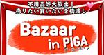 bazar-pgi-150-80-2