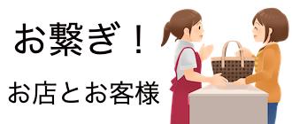 宅配サービス(飲食)「MIU」