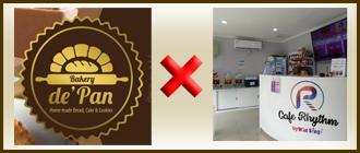カラオケ屋「CafeRhythm」パン屋「de'Pan」のコラボ