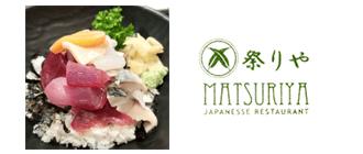 新鮮で美味しい生魚の「海鮮チラシ丼」