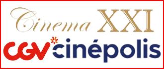 2021年:インドネシア最新映画館情報<映画配給会社3社>